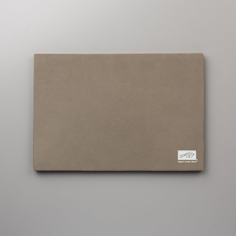 https://www.stampinup.com/ecweb/product/126199/stampin-pierce-mat?dbwsdemoid=2035972