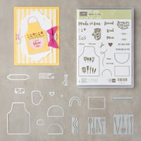 Apron of Love Photopolymer Bundle