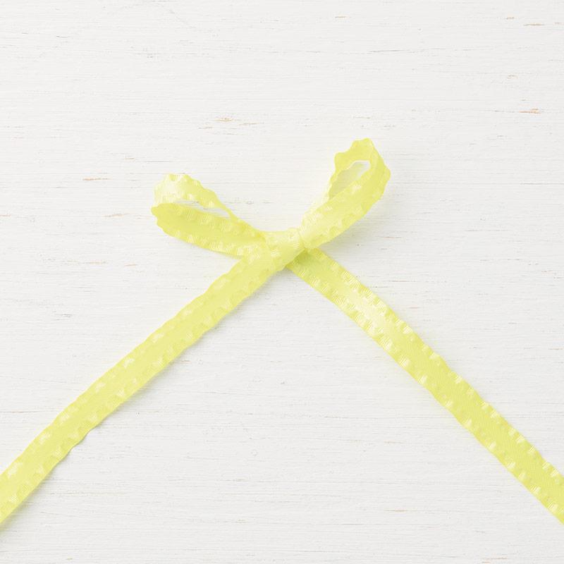 """Lemon Lime Twist 3/8"""" (1 cm) Mini Ruffled Ribbon"""