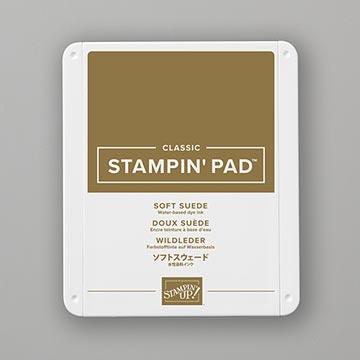 クラッシックStampin' Pad・ソフトスウェード