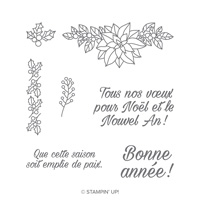 Parfait Poinsettia Clear-Mount Stamp Set (French)