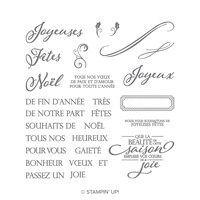 Joyeux noël à tous Photopolymer Stamp Set (French)