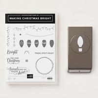 メイキング・クリスマス・ブライト・バンドル