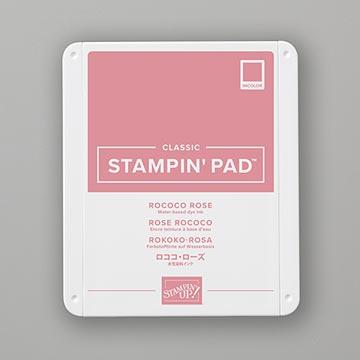 ROCOCO ROSE CLASSIC STAMPIN' PAD