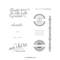 Cousu Avec Soin Cling-Mount Stamp Set (French)