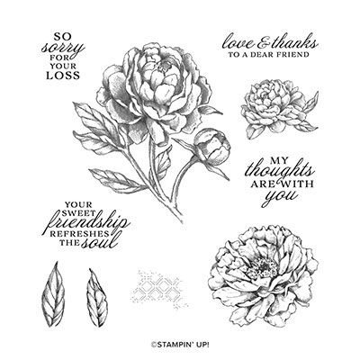 Prized Peony Cling Stamp Set (ENGLISH)