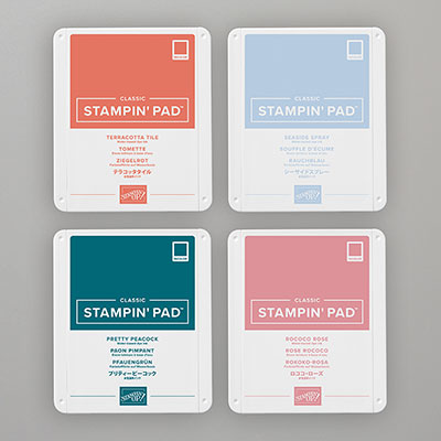 クラッシックStampin' Pad・2019-2021 In Color